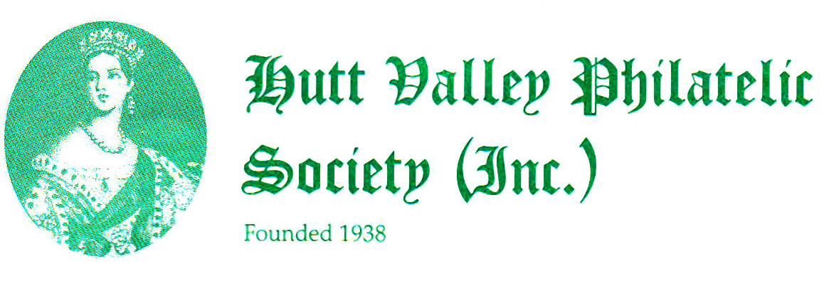 logo Hutt Valley