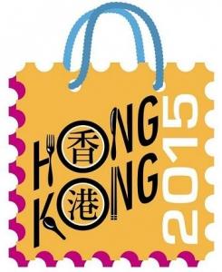 HK2015_logo