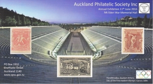 Miniature sheet produced by the Auckland Philatelic Society for their Annual Exhibition 2016