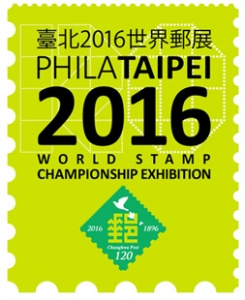 Taipei 2016